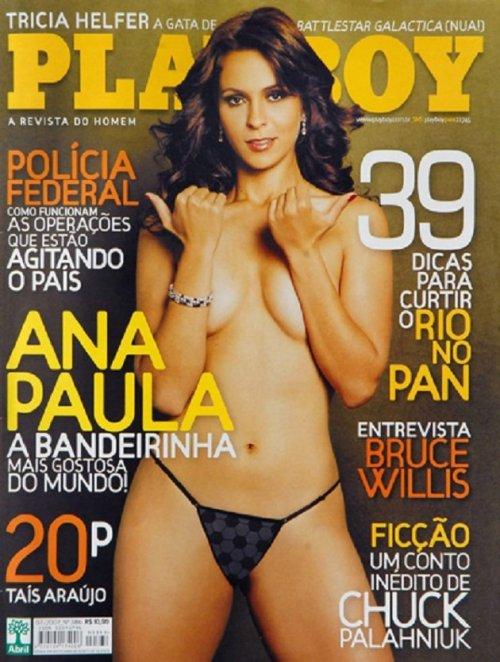 anapauladeoliveira-jpg_174025 (1)