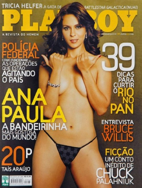 Brazilianca Playboy Ana Paula Oliveira (1)